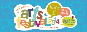 Yellowren Arts Festival 2014 presents White Noise Quartet